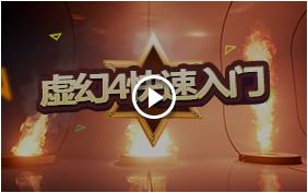 房燕良专访:游戏引擎老兵的游戏人生