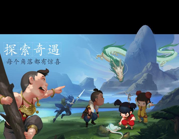 《寻仙》腾讯首款神话飞仙手游5