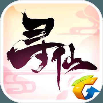 《寻仙》腾讯首款神话飞仙手游3
