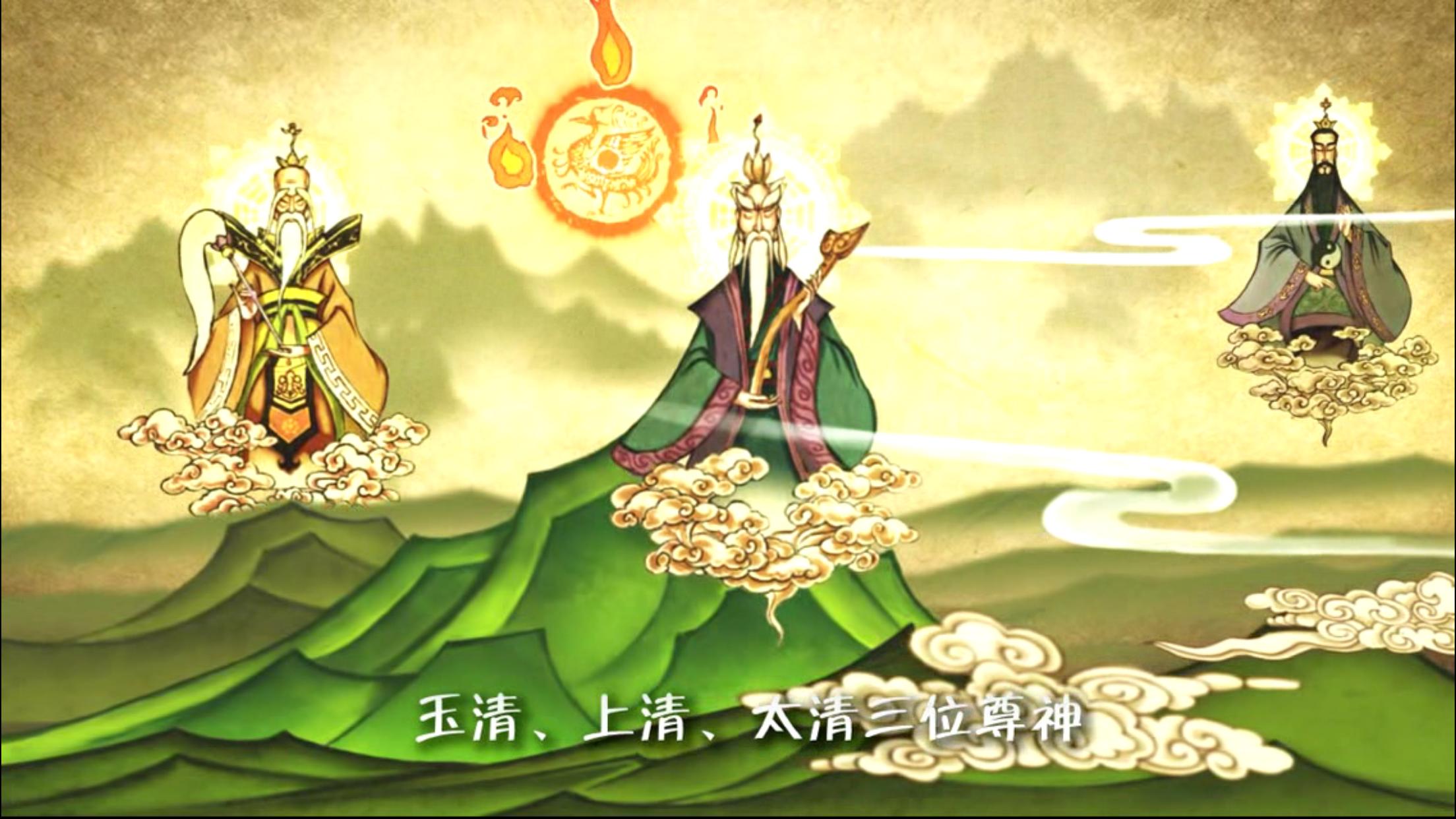 《寻仙》腾讯首款神话飞仙手游40