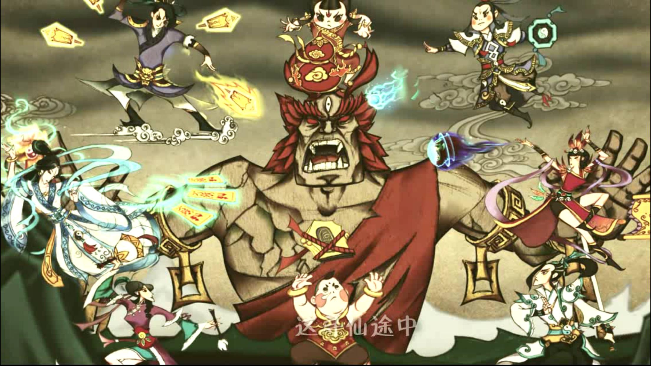 《寻仙》腾讯首款神话飞仙手游37