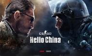 《CS:GO》国服公测在即,Steam销量冠军真的准备好进入中国了吗?