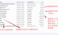 《从零开始搭建游戏服务器》内存数据库Redis