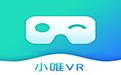 《小唯VR》评测:可能是目前最好的VR游戏下载APP