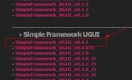 Unity3D热更新:ULua Simpleframework环境安装详解
