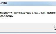 DirectX大局观认知