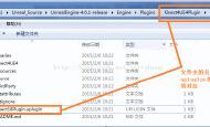 UE4.5.0的Kinect插件(Plugin)<一>