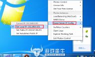 Unity3D利用Photon实现实时联网对战(二)PUN SDK介绍