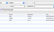 Unity如何连接Sqlit数据库,操作数据库