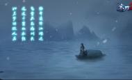 以梦为马,踏歌前行十六月心中的江湖情与梦