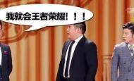"""《王者荣耀》和""""吃鸡""""大战!2017游戏行业十大事件盘点"""
