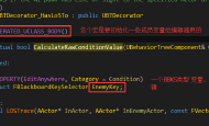 UE4中的AI和行为树(C++)