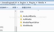 详解UE4静态库与动态库的导入与使用