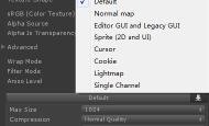 Unity3D白皮书(二)纹理导入设置