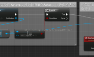 UE4 C++使用蓝图(Blueprint)绑定多播委托(Multicast Delegate)