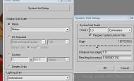 Unity3D导入3DMax模型缩放单位问题深入分析