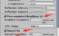 Unity光照系统之实时光照和烘焙光照