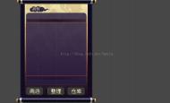Unity3D UGUI滚动视图(ScrollView)的使用教程