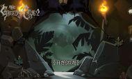 """《贪婪洞窟2》:一个Roguelike游戏也要来""""嘲讽单身狗""""了"""
