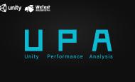 如何用UPA优化性能?先读懂这份报告!