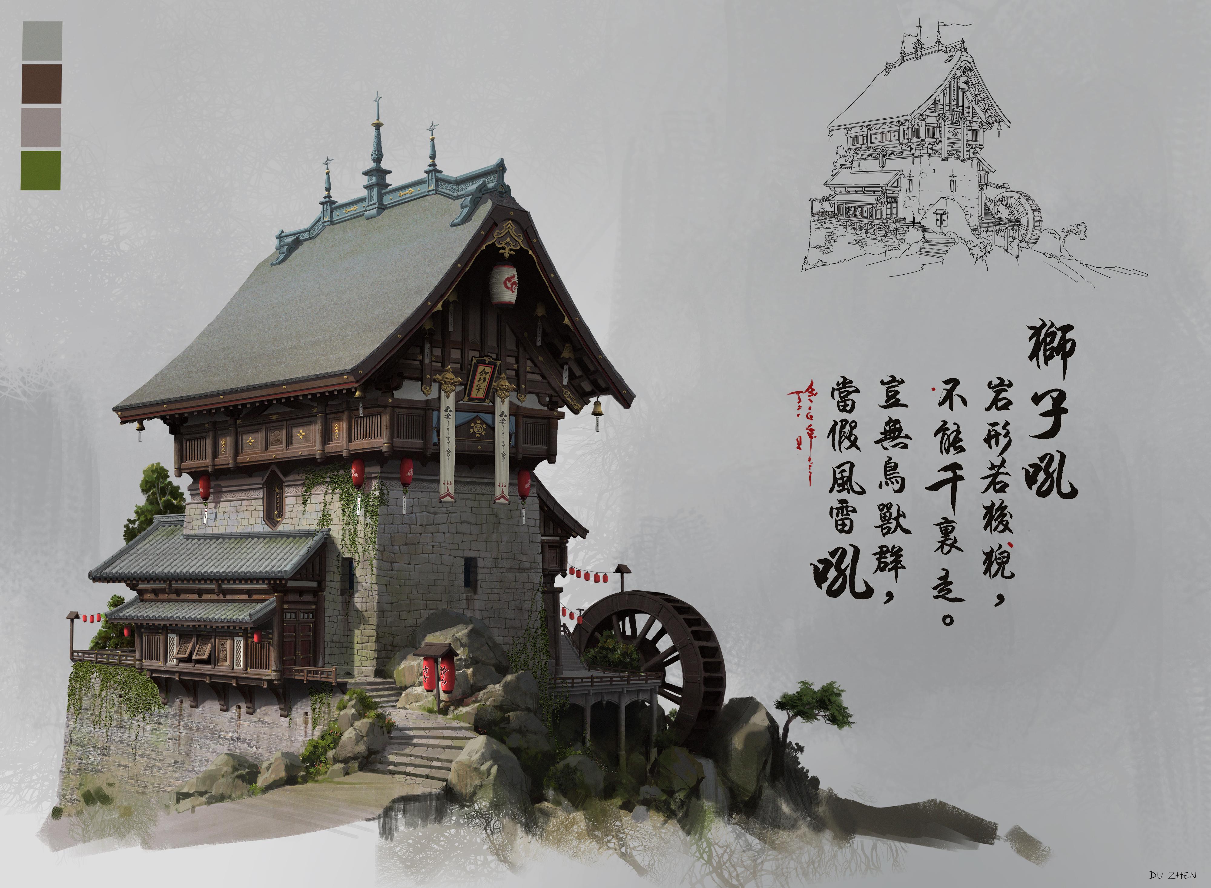 杜震-游戏原画场景建筑设计