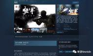 没有版号,被逼上Steam的中国《强军》