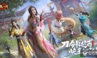专访《天龙八部手游》制作人:融入流行玩法元素,打破品类壁垒是RPG进化方向