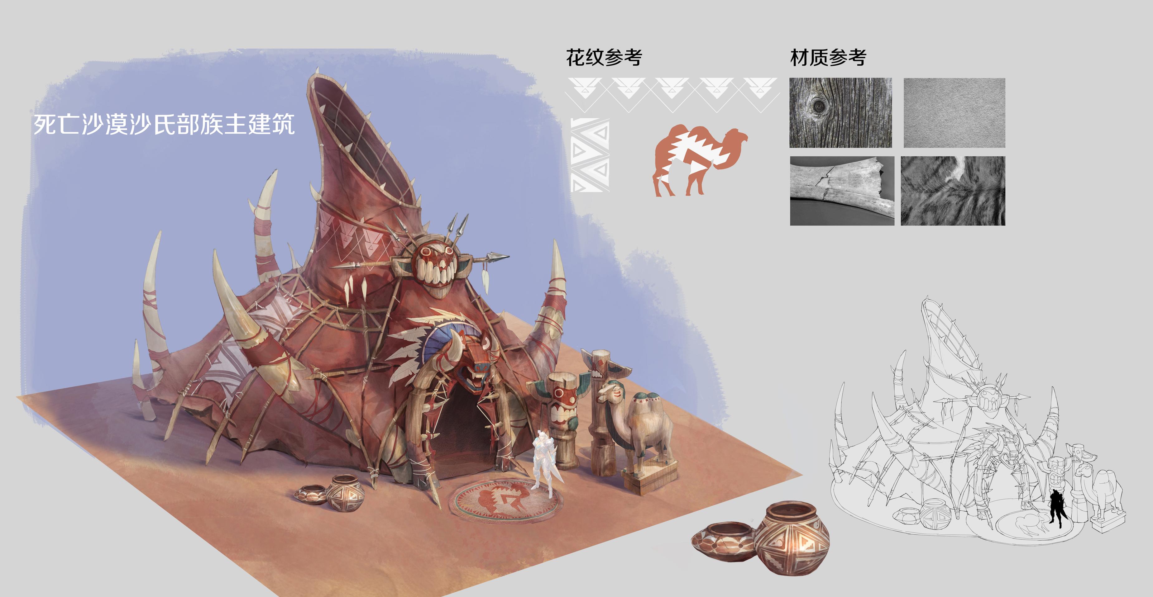 印第安风格的沙漠帐篷 设计流程分享0