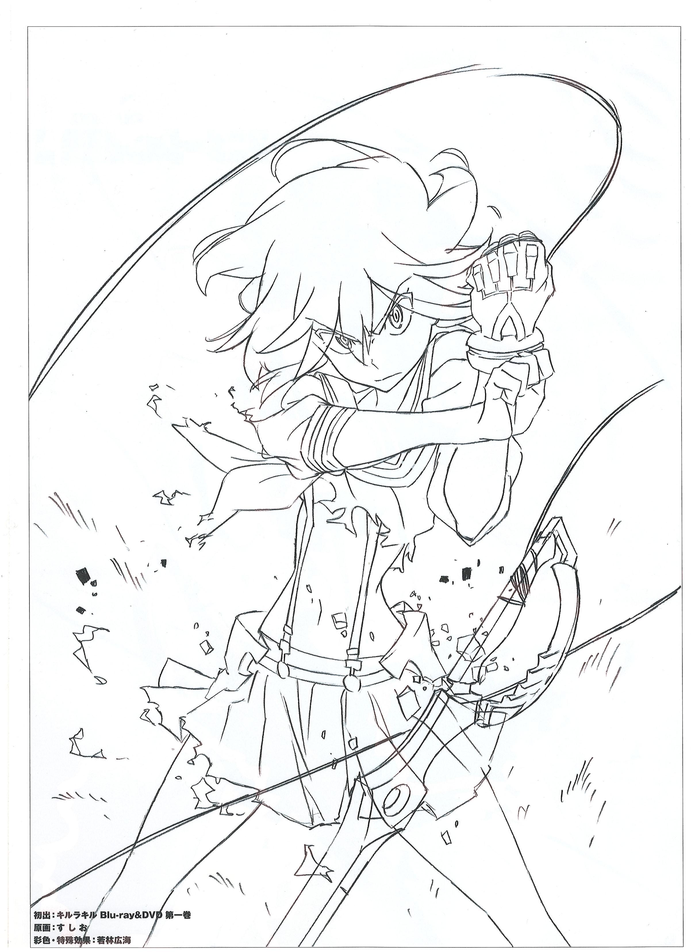 穿水手服的战斗美少女了解一下 《斩服少女:异布》角色设定赏析52