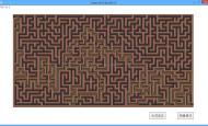 【C / EasyX】随机迷宫生成和路径搜索(DFS)