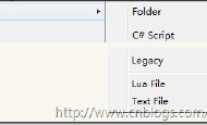 Unity Editor下创建Lua和Text文件
