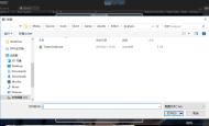Unity调用操作系统的dialog