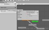 Unity动画系统之动画层layer和遮罩avatarMask
