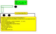 Unity3d单例模式与对象池