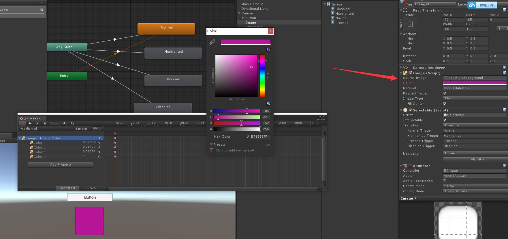 UGUI之Selectable功详解(UI动画制作与怎么在房屋画电脑设计图图片