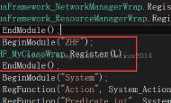 将Unity中自定义的类映射到Lua中来调用