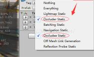 Unity3D使用遮挡剔除优化游戏场景&DrawCall优化
