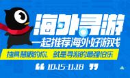 【奖励评选中】推荐海外优质游戏,轻松赢switch!