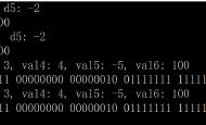 为C#添加位域特性