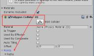 代码创建网格和2D多边形碰撞体