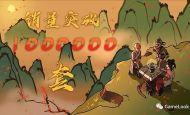 国产独立游戏最大黑马,《太吾绘卷》宣布销量破百万套