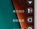 Unity dropdown 界面设计