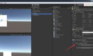 EventTrigger触发3D物体事件和UGUI事件