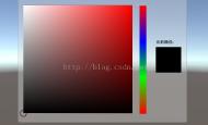 Unity使用ugui自制调色面板