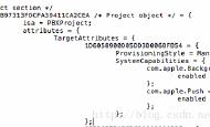 Unity自动化打包—利用XUPorter插件解决xcode8问题