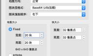 TiledMap编辑器使用