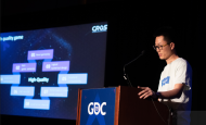 GDC快讯,腾讯CMatrix布局云游戏B端领域