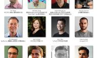 第二届世界增强现实亚洲博览会 首批嘉宾阵容曝光