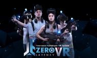 独家评测: 体感项目《ZERO LATENCY VR》和《VR 活人偶之间》