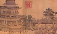中国古典建筑:宋(二)建筑与空间组合